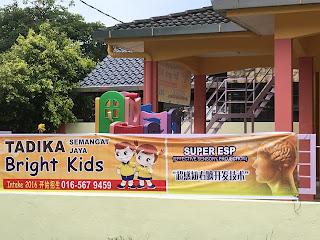 Tadika Malaysia