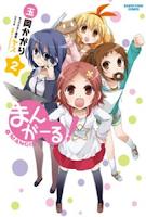 Sinopsis Anime Mangirl!