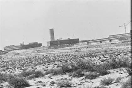 Dimona-nuclear-reactor-conjugando-adjetivos