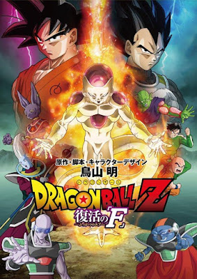Dragon Ball Z: Fukkatsu no F [2015] [NTSC/DVDR-Custom HD] Japones, Español Latino