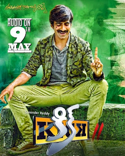 Kick 2 Telugu Movie Songs Free Download