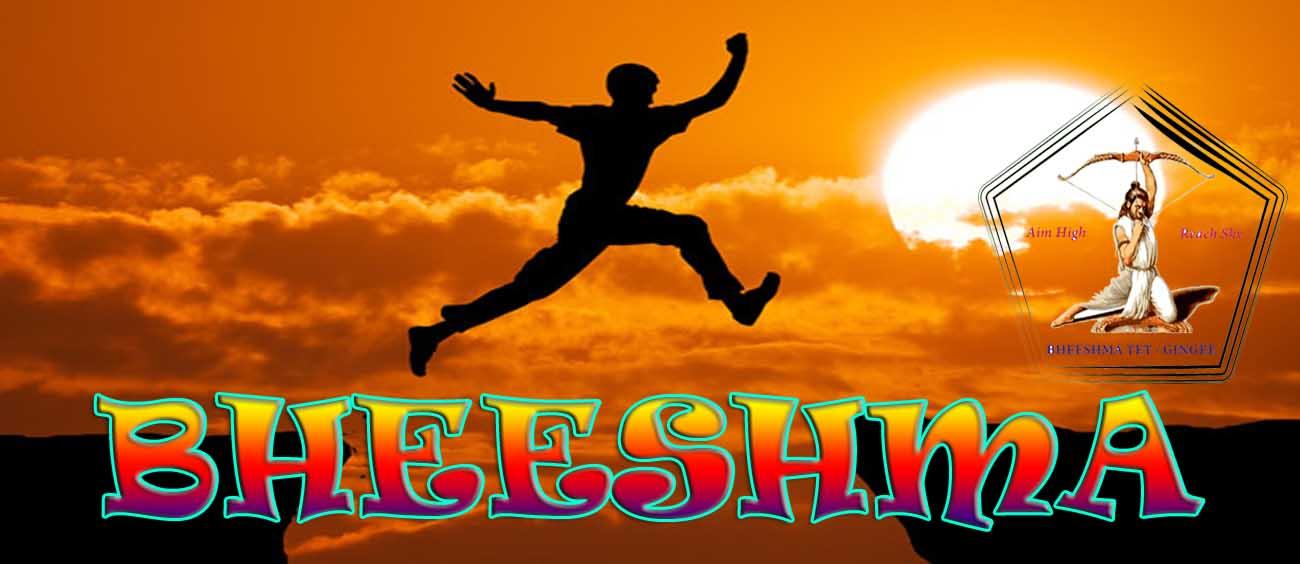 BHEESHMA-TET-GINGEE