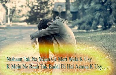 Nishaan Tak Na Milen Ge Meri Wafa K Usy | sad urdu poetry