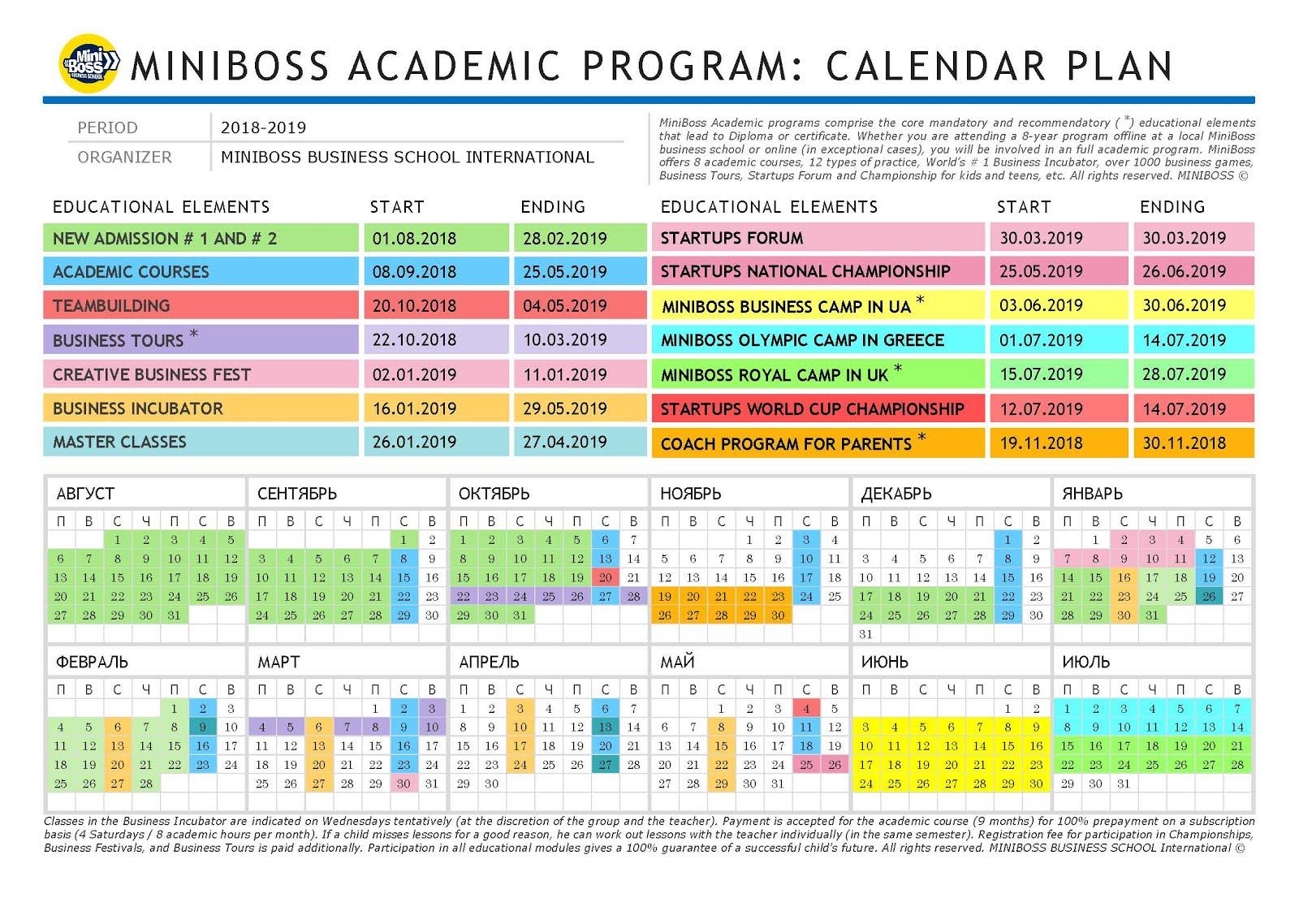 Календарный план Учебного года 2018-2019