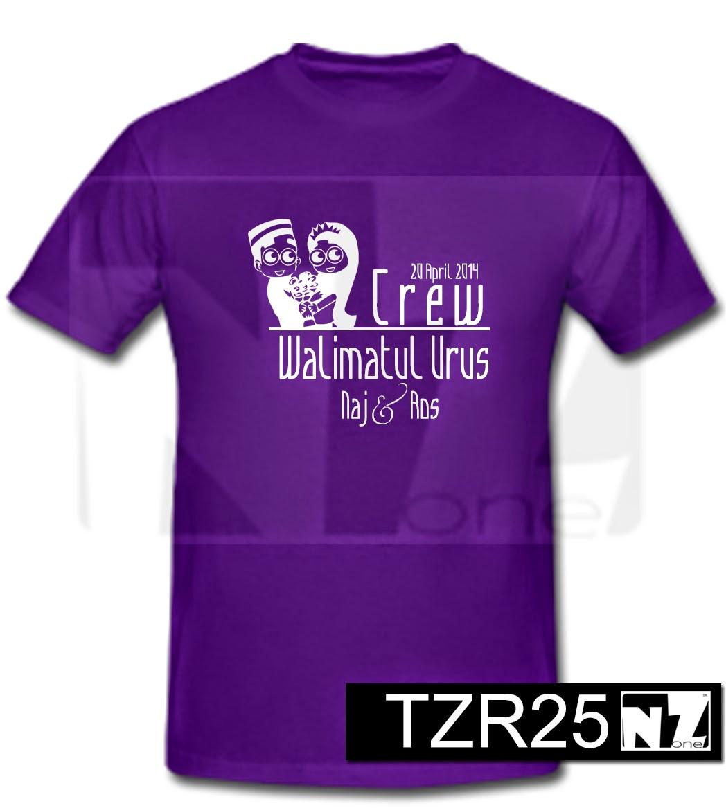 Design t shirt rewang - Design T Shirt Rewang New Design For Tshirt Rewang