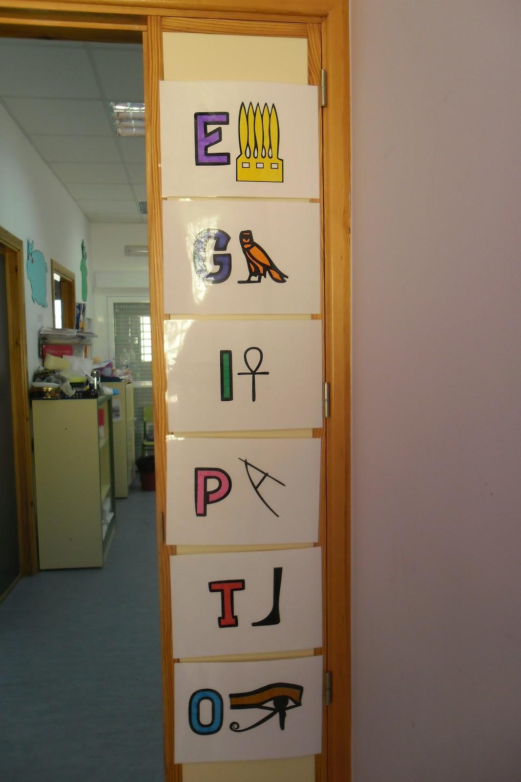 Proyecto De Aprendizaje Dia De La Madre   apexwallpapers.com