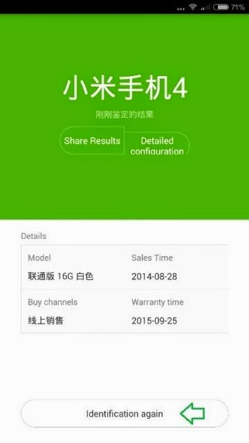 mi identification app
