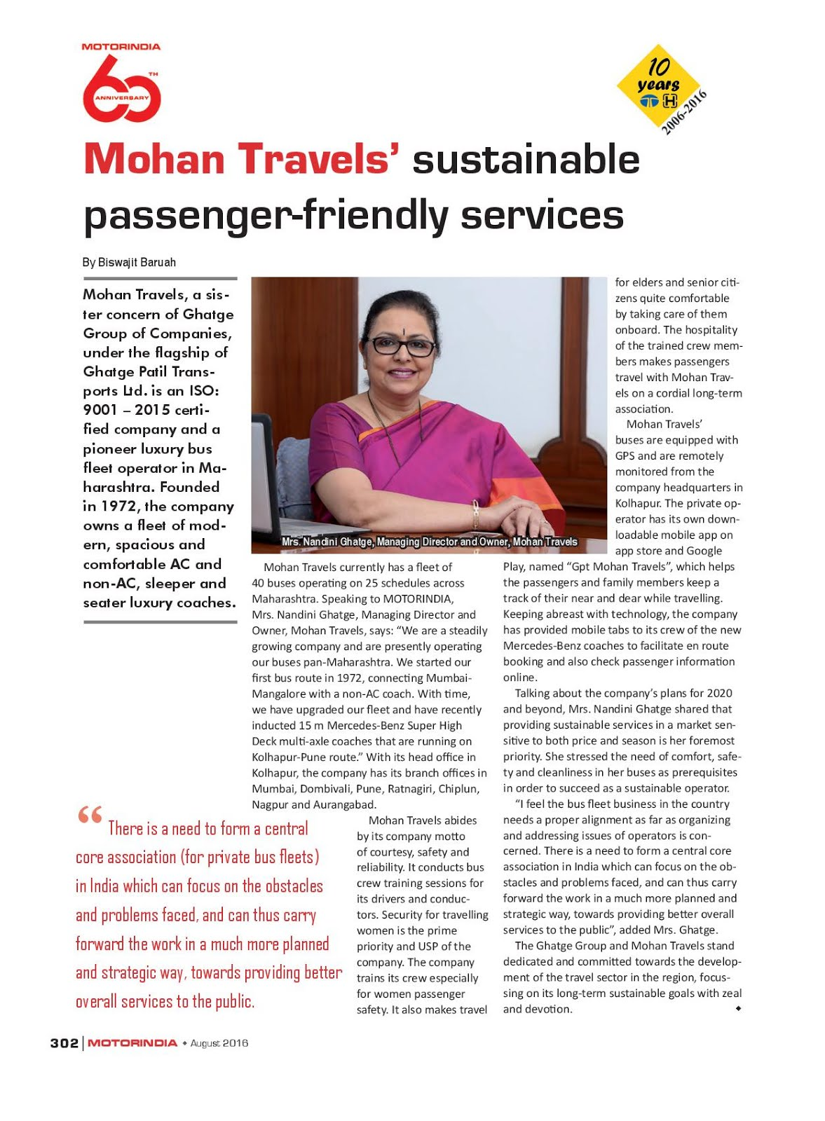 MOTOR INDIA ARTICLE 6 : GHATGE PATIL TRANSPORTS - 2016 ANNIVERSARY EDITION