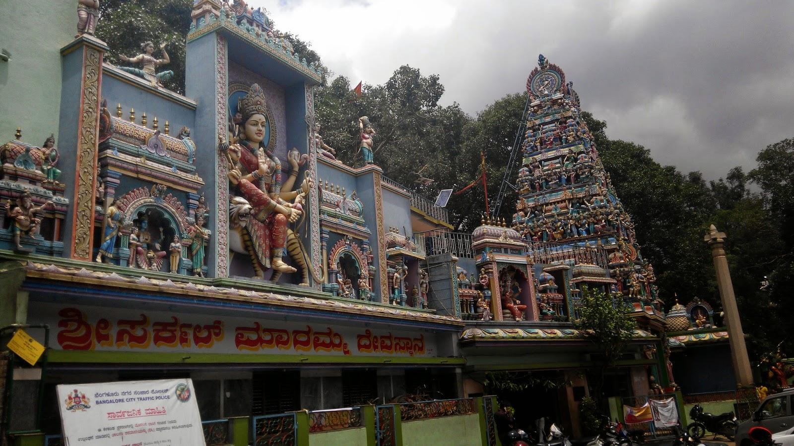 Circle Sri Maramma Temple - что посетить в Бангалоре