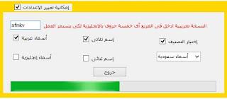 برنامج تسجيل الأعضاء كامل مع السيريال مجرب وشغال  Registration+prof+2013+d