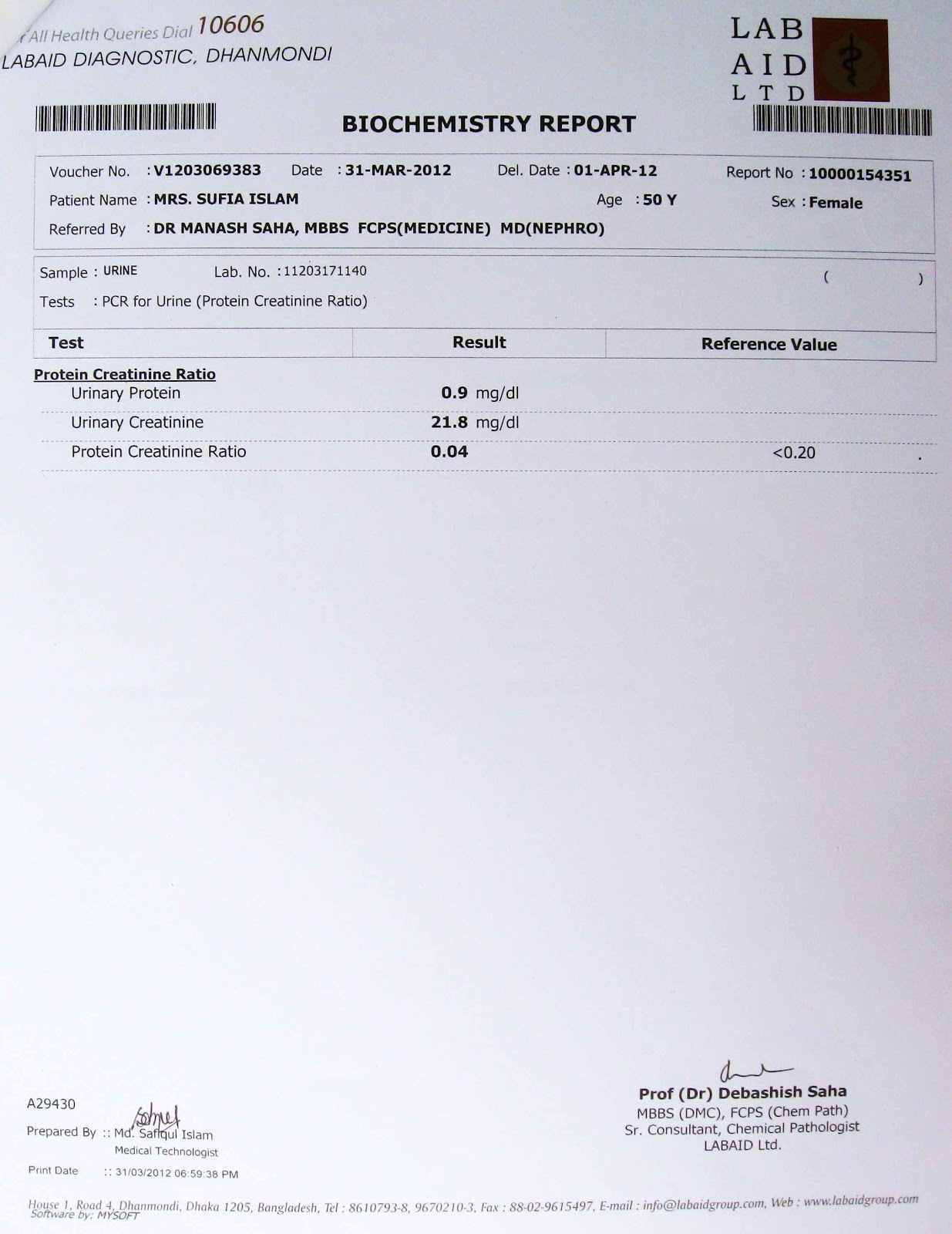 biochemistry report Test available in lab routine test (biochemistry) test availability of test  report submission serum sugar daily (ex saturday) with in 24 hrs.