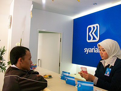 Lowongan Kerja Bank BRI Syariah Januari 2015