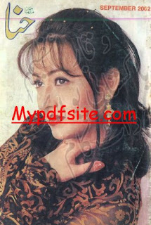 Hina Digest September 2002