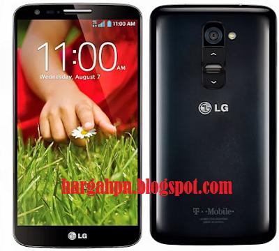 Spesifikasi HP LG Pro Lite Dan Harga Terbaru HP LG Pro Lite. Dengan ...