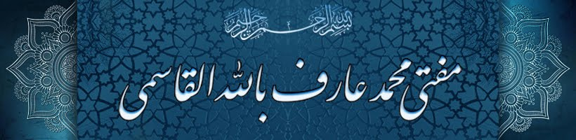 www.muftiarifbillah.com
