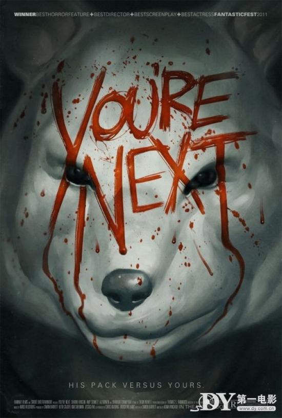 Download - Você é o Próximo (2013)