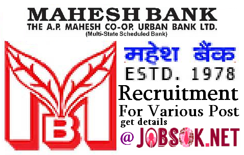 AP Mahesh Bank Recruitment 2014, latest government jobs opening 2014 AP Mahesh Bank