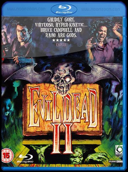[Mini-HD] Evil Dead II (1987) ผีอมตะ 2 [720p][เสียงอังกฤษDTS+ไทย5.1][บทบรรยายไทย+อังกฤษ]