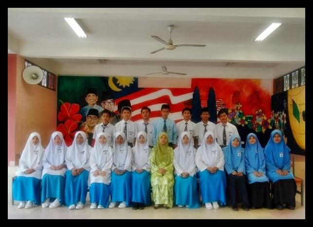 Old School  Memory