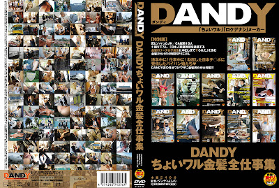 27rohqo8x9pj DANDY 274   DANDY Collection of Blonde Badass Works|Rape|Full Uncensored|Censored|Scandal Sex|Incenst|Fetfish|Interacial|Back Men|JavPlus.US