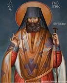 Άγ.Γεώργιος Καρσλίδης