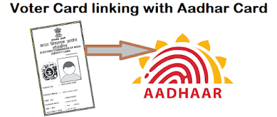 Link voter id with aadhar card