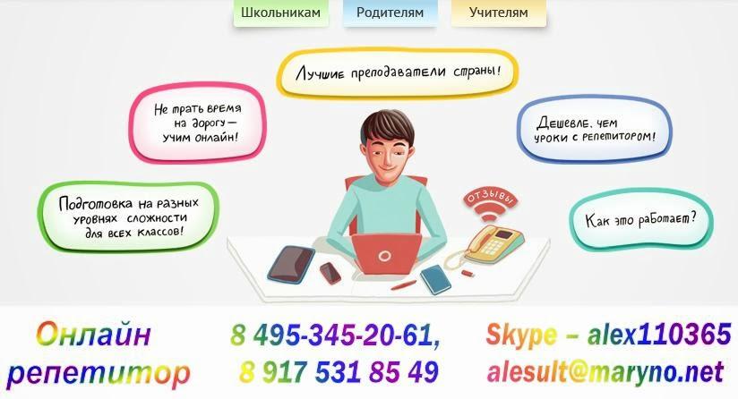 ответы на всероссийскую олимпиаду по английскому языку муниципальный этап 9 класс