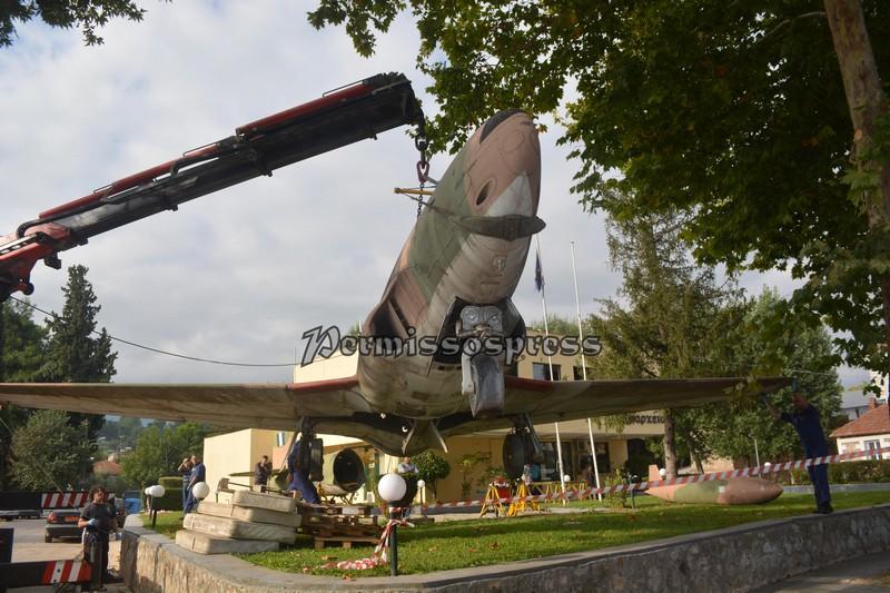 """""""Απογειώθηκε"""" το Πολεμικό Αεροσκάφος απ' την Αλίαρτο-Βίντεο,φωτο"""