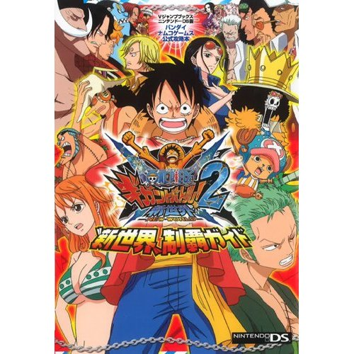games one piece mugen 2012