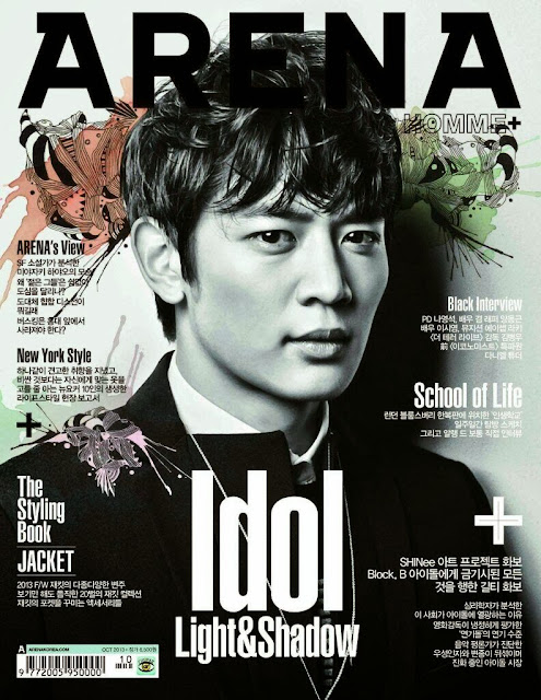 shinee minho arena homme plus cover