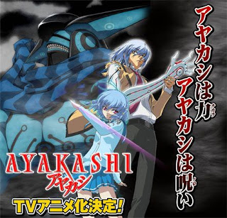 Ayakashi - Episodios Online