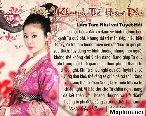 Khuynh thế hoàng phi|Qing Shi Huang Fei