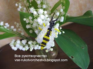 Оса из бисера кирпичным плетением