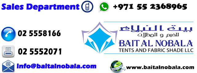 Car Parking Shade In Uae Contact Us