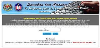 SBP,Semakan Keputusan SBP Tingkatan 1 Ambilan ke 2 2013, Semakan keputusan sekolah berasrama penuh 2013 ,semak online sbp 2013, semakan online keputusan sbp tingkatan 1 2013