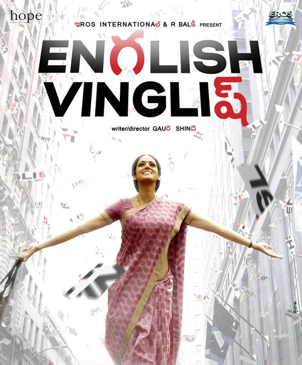 Superhit old English songs MP3 download