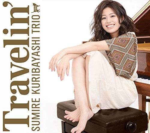 [Album] SUMIRE KURIBAYASHI TRIO – TRAVELIN' (2015.10.21/MP3/RAR)