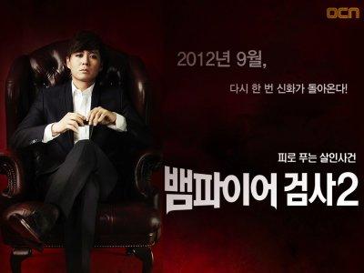 Vampire Prosecutor 2