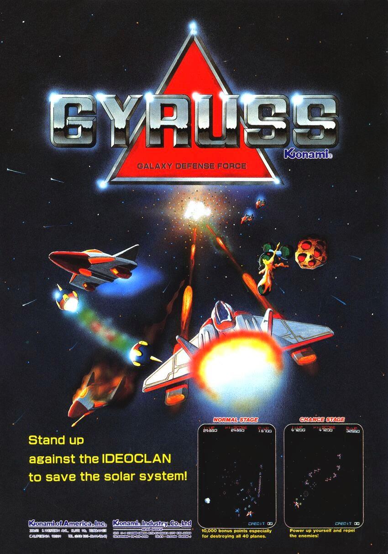Gyruss arcade game portable
