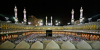 2012 Khana Kaba Wallpaper