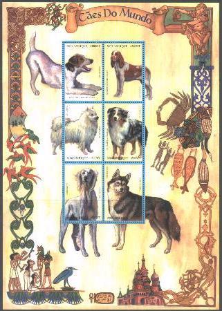 1999年モザンビーク共和国 ジャック・ラッセル、スイス・ハウンド 日本スピッツ、ボーダーコリー、サルーキ、シベリアン・ハスキーの切手シート