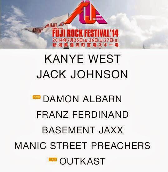 Festivais: Fuji Rock Festival 2014 - line-up