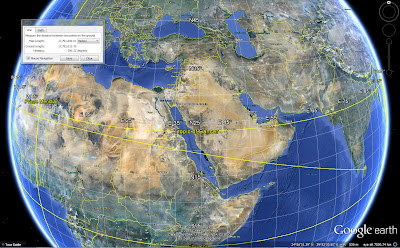 вид из космоса на Шри-Ланку, Индию, Аравийский полуостров, Африку, Гугл Земля, скриншот, альтернативная история, загадки