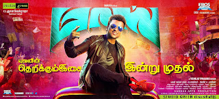 Masss_Latest_HD_Stills_Pictures_Posters_Images_Surya_Nayanthara_Download_Free