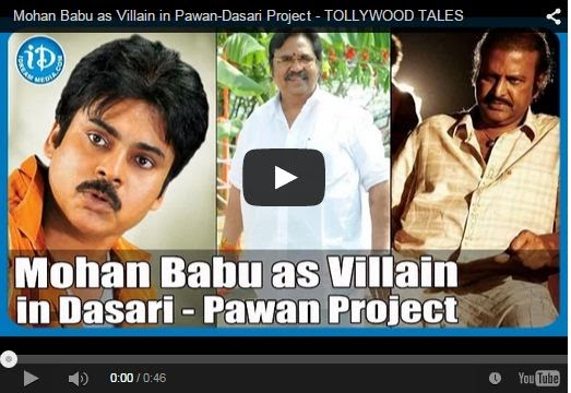 Mohan Babu as Villain in Pawan-Dasari Project