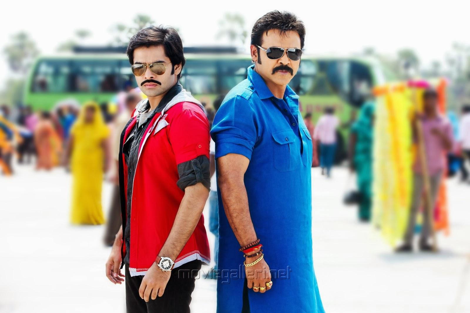 masala movie still