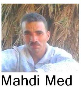 الدعاء ل مهدي محمد بالغفران والرحمة