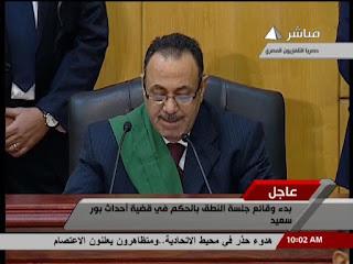 اسماء المحكوم عليهم بالاعدام فى مجزرة ستاد بورسعيد
