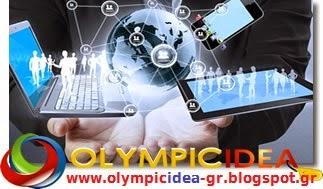 http://olympicidea-gr.blogspot.gr/