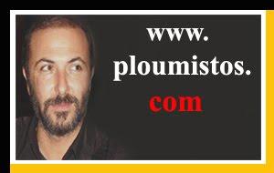Ploumistos.com